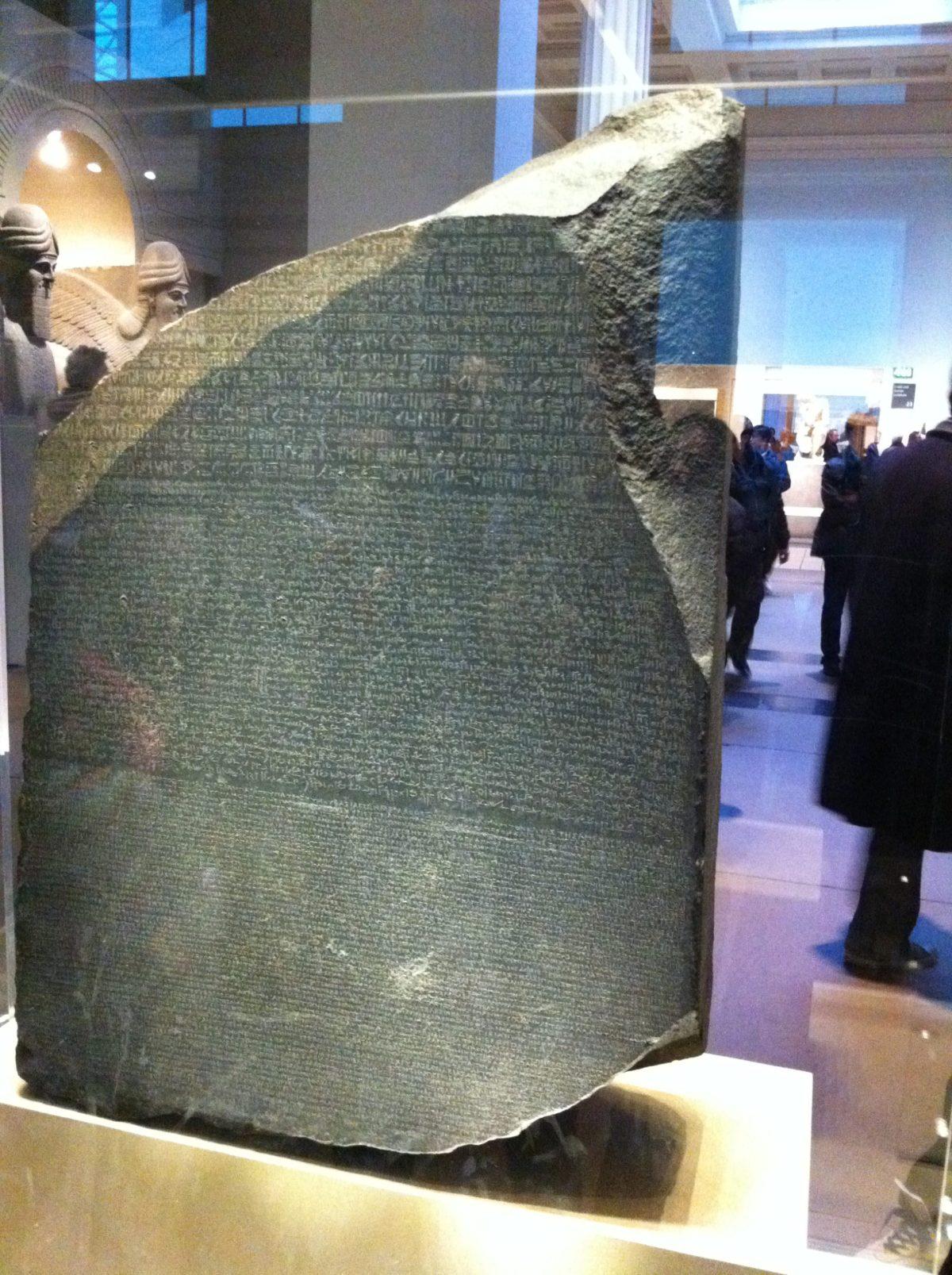 The Rosetta Stone, The FDA