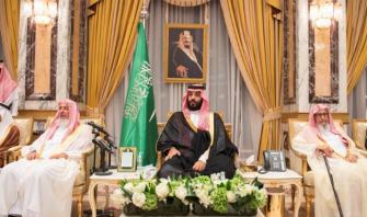 Saudi Arabia - Mohammed