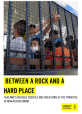Amnesty - Between a Rock and a Hard Place