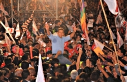 Ollanta Humala at end-of-campaign rally in Lima.  / Credit:Gana Perú Campaign
