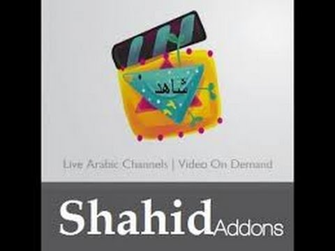 Shahid MBC Addon how to install guide KODI – XBMC (Arabic