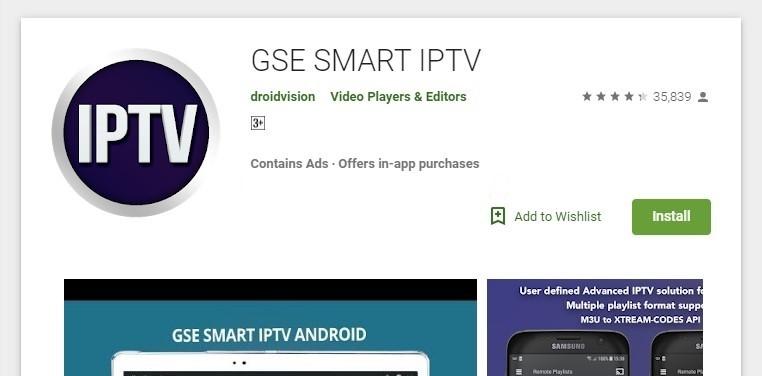 GSE IPTV for Windows