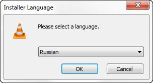 Выбираю русский язык