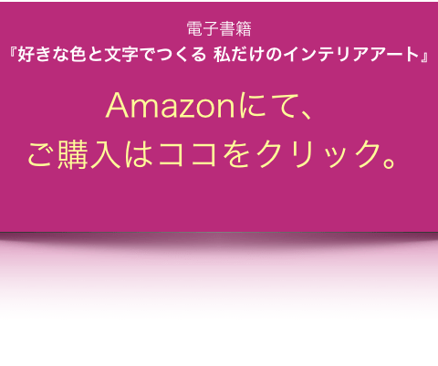http://www.amazon.co.jp/dp/B019E44C74
