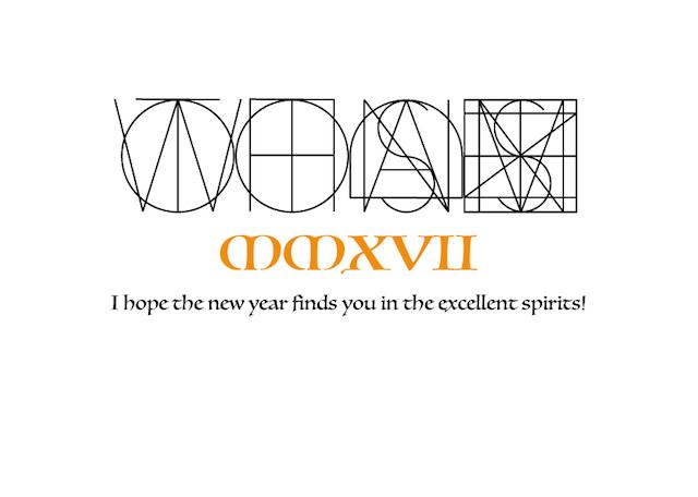 Happy New Year 2017 明けましておめでとうございます。