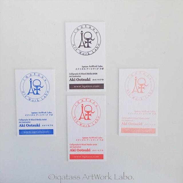 樹脂版とプレス機をつかって、活版印刷風に名刺をつくるワークショップ。真映社 x つくりえ