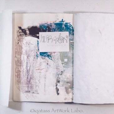 Art Journal【Optical Illusion2017】PAGE 006