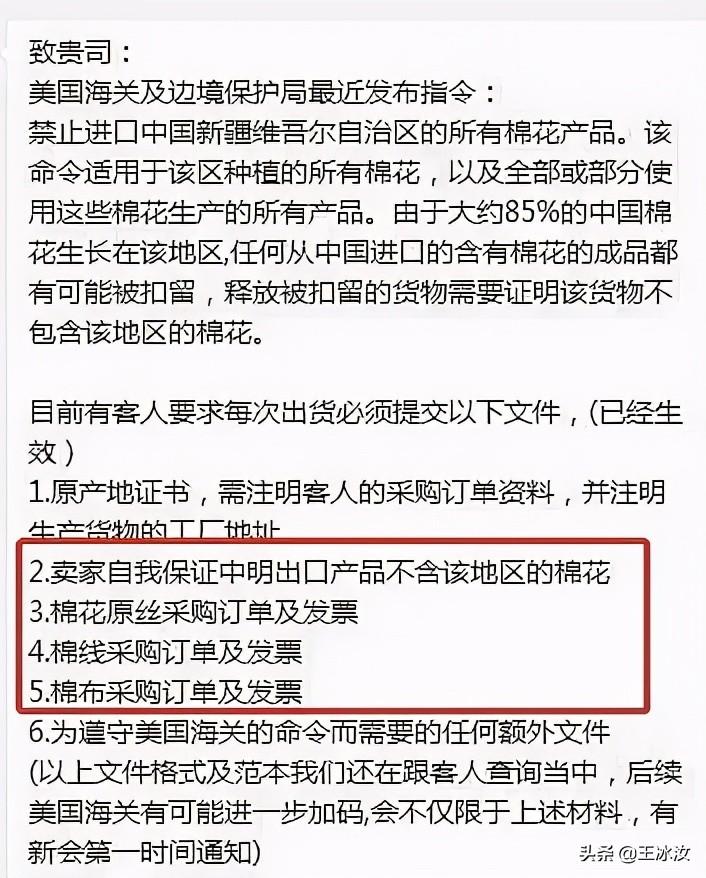 中国与伊朗签署25年战略协议,中美关系进入新阶段