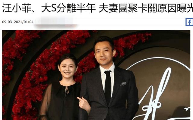 """欧盟与美国正式""""和好"""",统一火力对准中国?但情况没那么简单"""