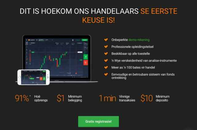 Landing page in Affrikaans (South Africa)
