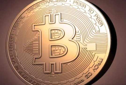 Qhat is Bitcoin? - iqoption