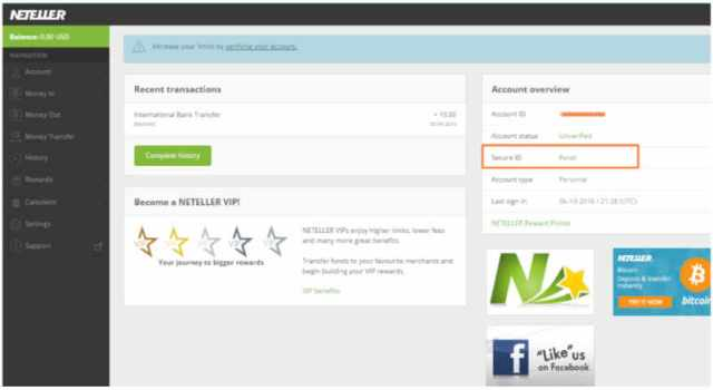neteller deposit to iqoption password reset