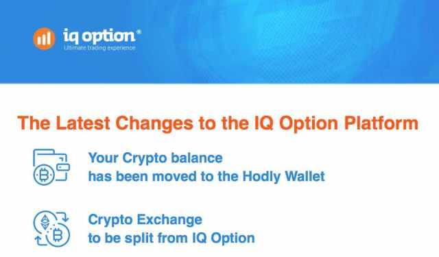 Nuutste veranderinge - crypto beursie en ruil