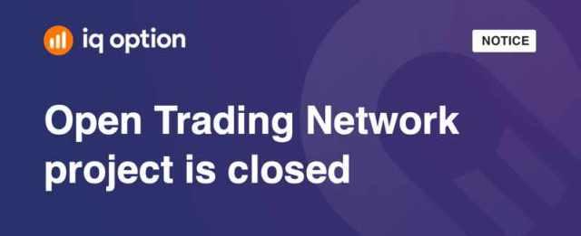 otn project closed