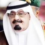 الملك-عبدالله