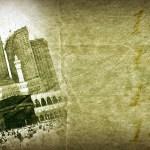 ذاكرة-الحجاز