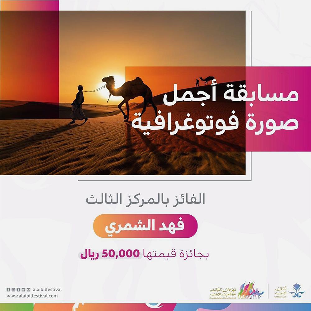 2d266c5e-a0ad-4656-9793-cace95198177