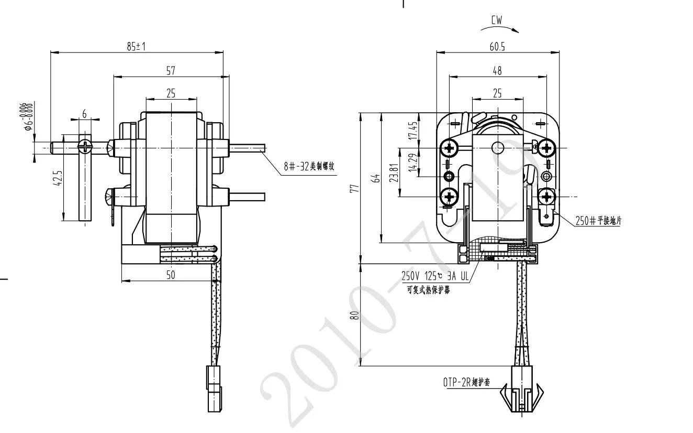 Yj Vibration Motor