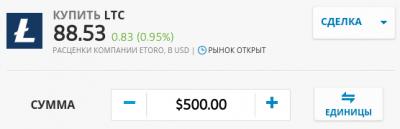 Купить_Litecoin_eToro