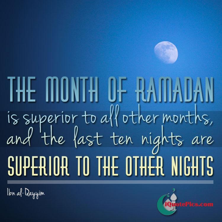 Ramadan quote by Ibn al-Qayyim.
