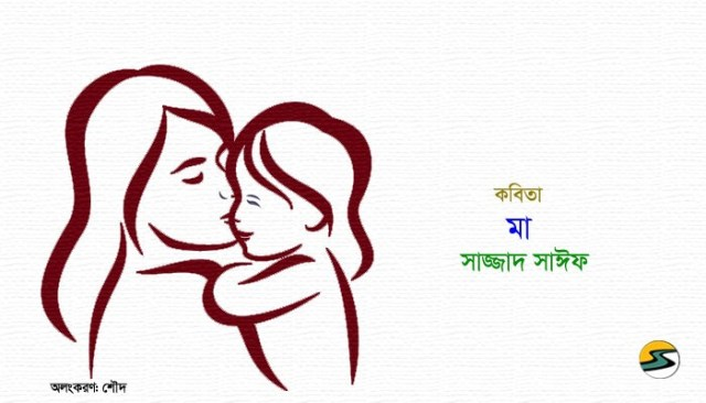 Irabotee.com,শৌনক দত্ত,irabotee,sounak dutta,ইরাবতী.কম,copy righted by irabotee.com,iraboti,irabotee.com in