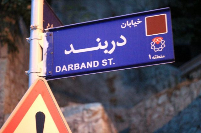 Farsi Phrases You Absoloutly Need to Know to Survive in Iran (with