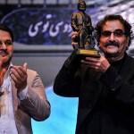 La Fondazione Ferdowsi rende omaggio a Shahram Nazeri