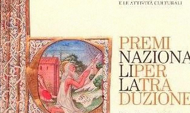 Premio nazionale per la traduzione 2013 assegnato a ponte33