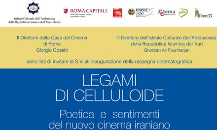 Rassegna cinematografica a Roma