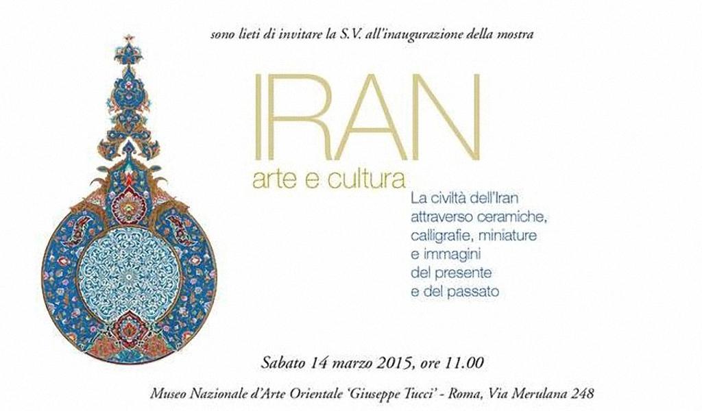 """Mostra """"Iran – Arte e Cultura"""""""