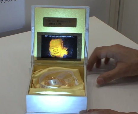 holop هولوگرام سه بعدی از نوزاد درون رحم