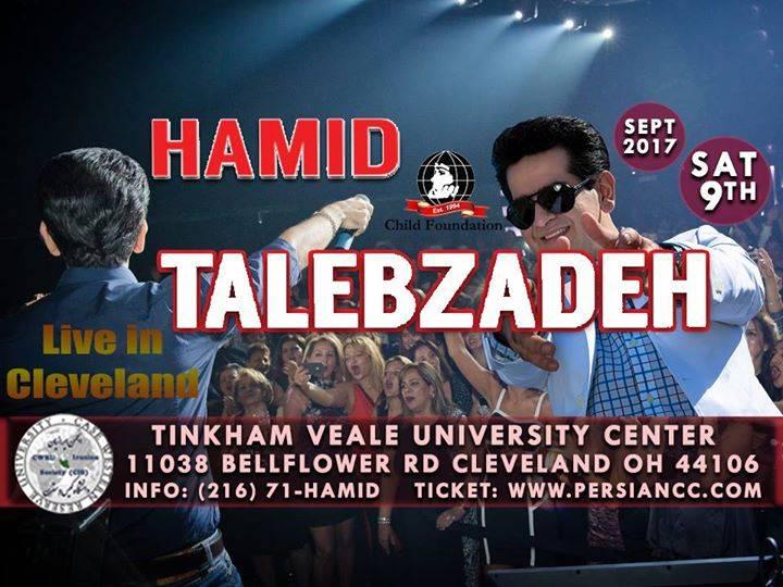 Hamid Talebzadeh - Live In Cleveland Ohio