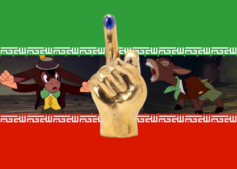 Not a real Iranian election