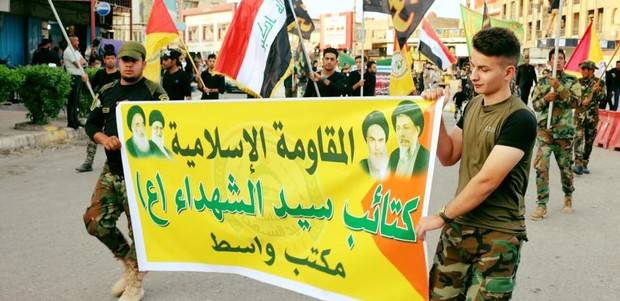 Iraqi opinion of Iran protests
