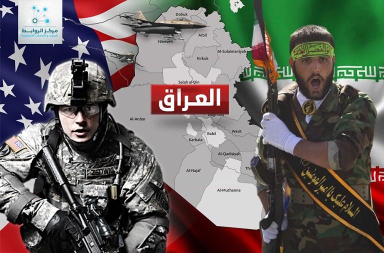 العراق-إيران-امريكا-768x506 (1)