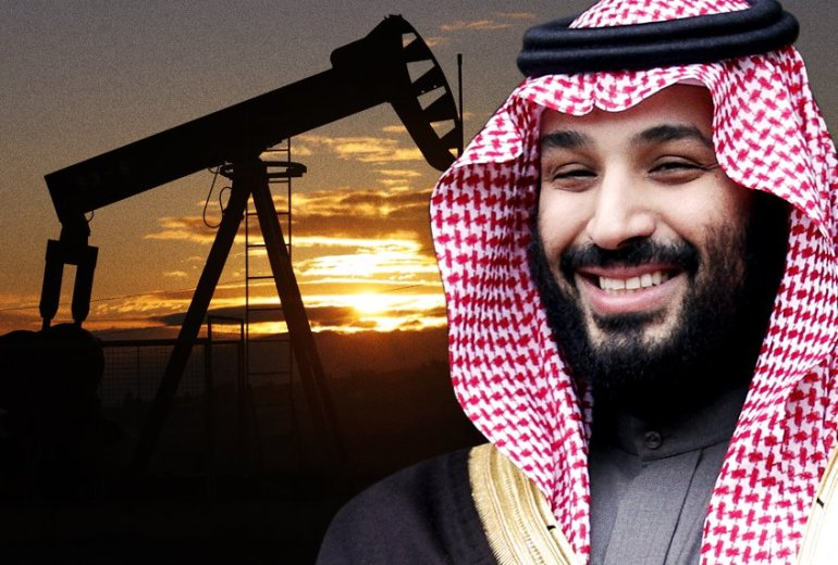 mbs-oil-well