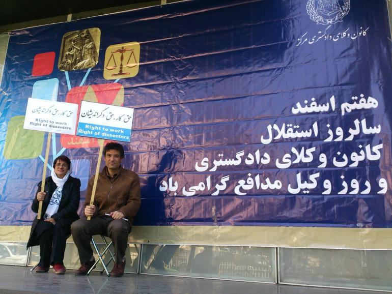 201808mena_iran_lawyer