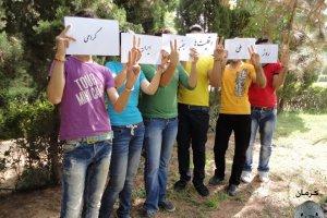 روز ملی اقلیتهای جنسی ایرانی سال ۱۳۹۲