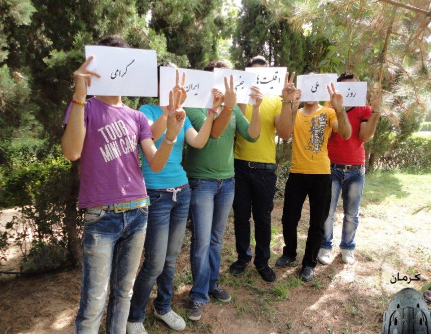 روز ملی اقلیتهای جنسی ایرانی سال ۱۳۹۱
