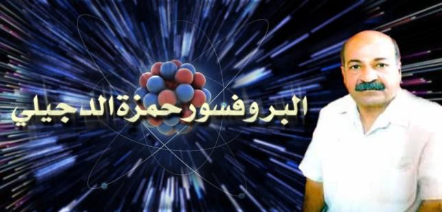من اعلام بلادي – حمزة الدجيلي