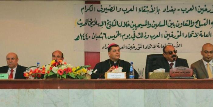 اتحاد المؤرخين العرب – اوجه التسامح بين المسلمين والمسيحيين