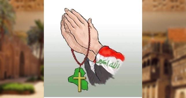 ربي احفظ العراق وشعبه