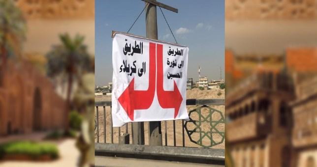 لافتات في بغداد تدعو الشعب للاختيار