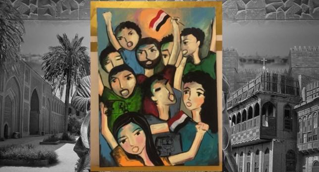 شباب التحرير