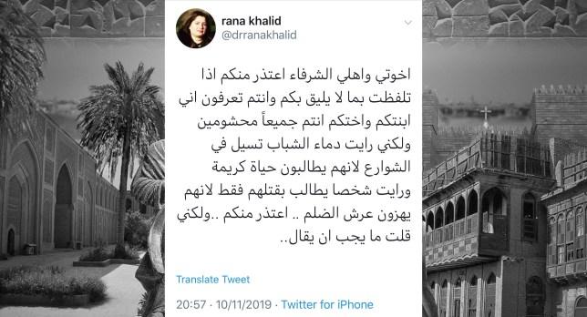 الدكتورة رنا خالد تعتذر لاهلها العراقيين