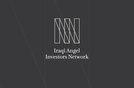 KAPITA Launches Iraqi Angel Investors Network