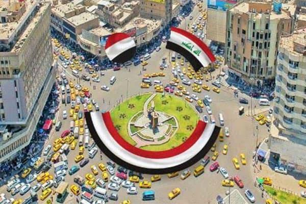 Careem Baghdad graphic