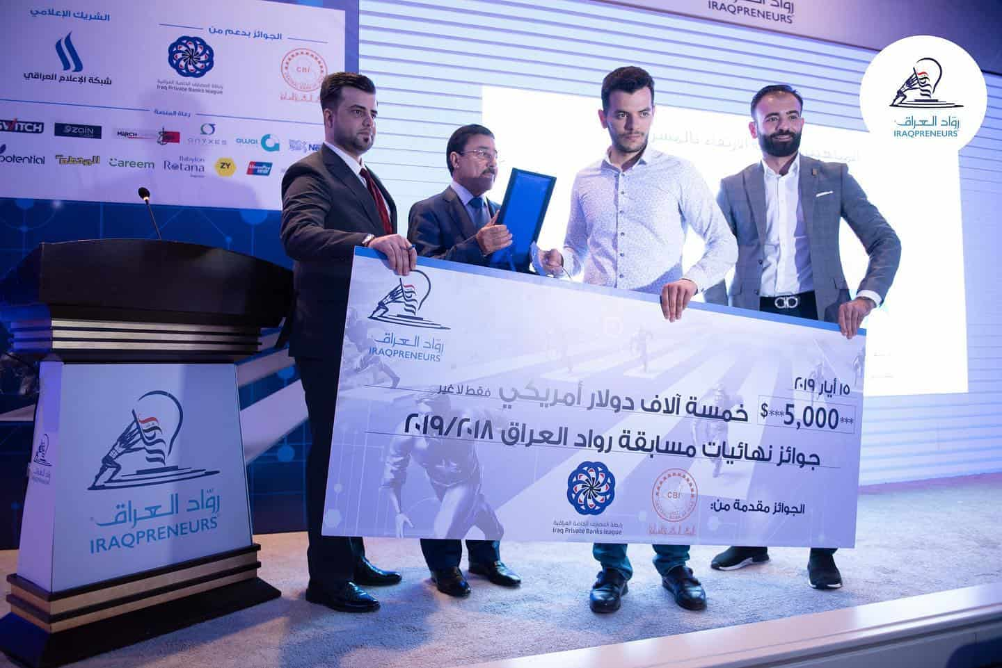 Mosul Technology Entrepreneur Yousif collecting his prize at the Ruwwad Al Iraq competition