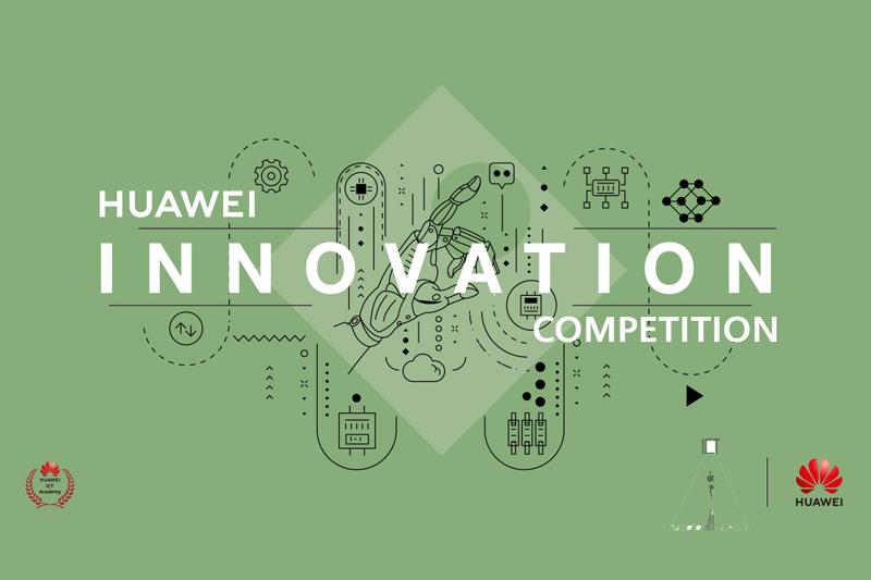 فريق عراقي من جامعة الأنبار في العراق يفوز بجائزة أفضل نموذج ضمن مسابقة هواوي للابتكار في الشرق الاوسط