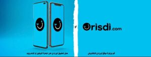 Orisdi website